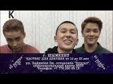 Кастинг для девушек из ШЫМКЕНТА в модельную студию K MODELS! 20 ноября
