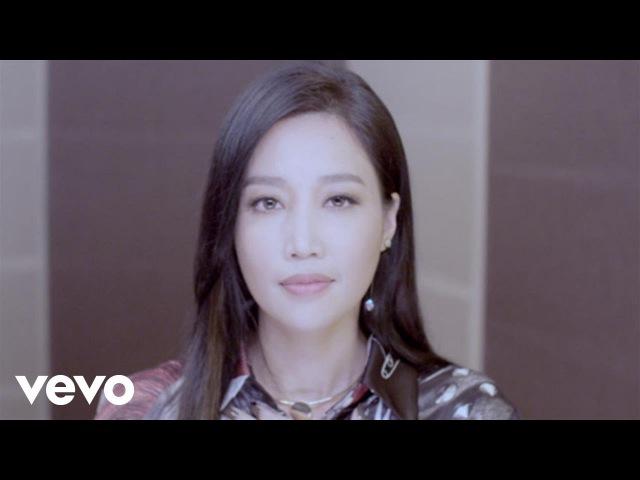 """A-Lin - 海洋之心 - 迪士尼電影《海洋奇緣》( """"How Far I'll Go"""" From """"Moana"""")"""