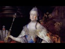 Императрица Екатерина II Великая рассказывает историк Ольга Елисеева