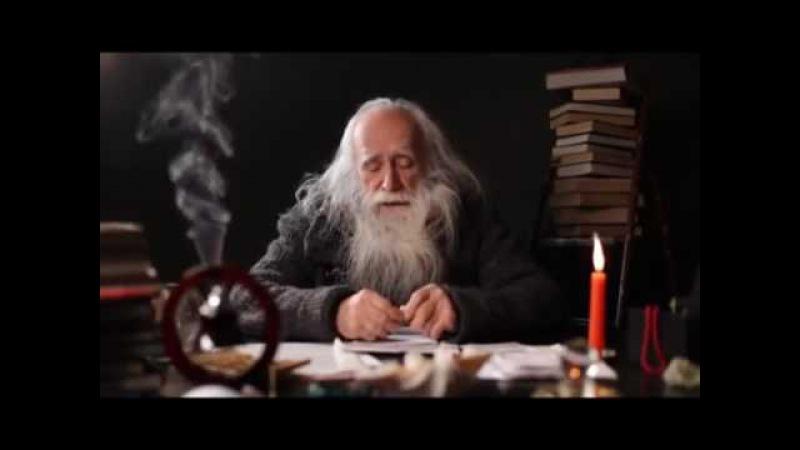 КОНЕЦ СВЕТА НАЧАЛСЯ ЧТО ДЕЛАТЬ? Лев Клыков
