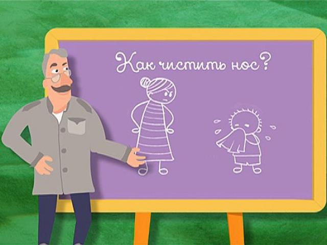 Школа Доктора Комаровского: Как чистить нос?