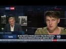 Надежда Савченко и Юрий Гримчак в Вечернем прайме телеканала 112 Украина, 14.08.2017