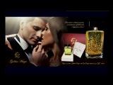 Golding Life запустила для Вас новую супер программу Golden Coin  Видео от Ксении Крегер