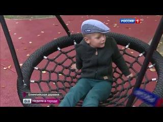 Вести-Москва: Неделя в городе с Михаилом Зеленским. Эфир от 11.09.2016 года