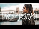 I LIKE ME BETTER WITH YOU New York 2017
