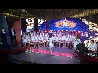 Полуфинал конкурса Мисс НУ ОЮА - 2017