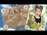 Надежда Бабкина - Ромашки цветы