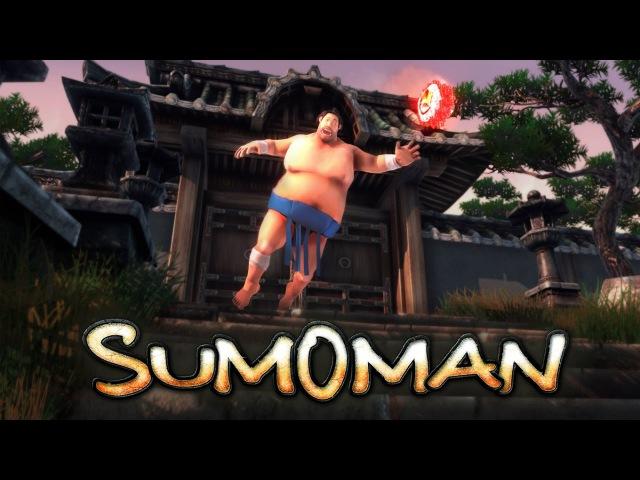 Sumoman. 2 серия - Начал и застрял