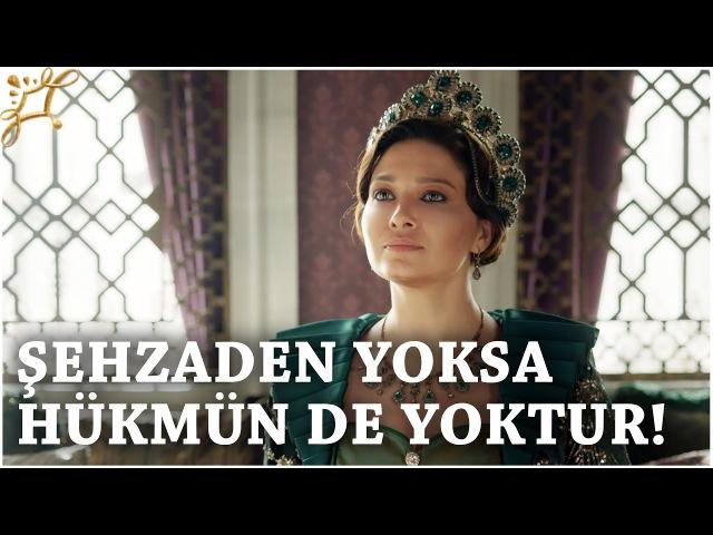 Muhteşem Yüzyıl Kösem Yeni Sezon 10.Bölüm (40.Bölüm) | Şehzaden Yoksa Hükmün de Yoktur!