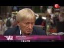 Леонид Агутин в передаче Невероятная правда о звездах