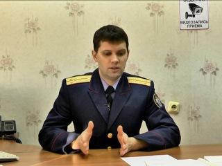 Следователи города Конаково подвели итоги работы за 2016 год