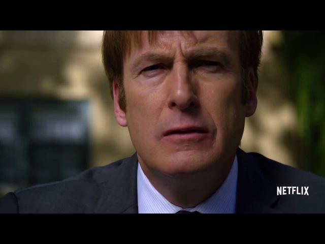Лучше звоните Солу Better Call Saul Season 3 (2017) Русский Free Cinema - видео ролик смотреть на Video.Sibnet.Ru