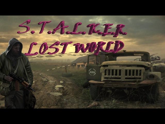 Сталкер Lost World (S.T.A.L.K.E.R. Тени Чернобыля) прохождение. Ч18. Болото оно и есть болото.