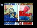 Драка школьников - КОСМОНАВТ VS ДЕМОН Х UFC конор макгрегор х нейт диес х школота де...