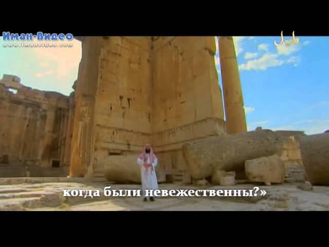 Истории о пророках (14 из 30): Юсуф, часть 3