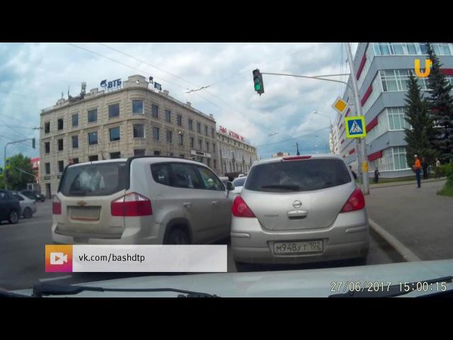 UTV. Дорожные новости 28.06.2017