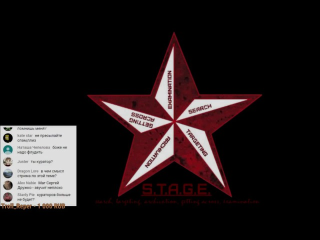 Интервью с Рэй Мэтсоном постнетсталкером основателем проекта Красная Стадия перезалив