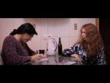 Одна  Вторая (короткометражный фильм)