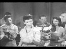 """From the Movie """"Shake, Rattle, And Rock"""" (Lisa Gaye ?)"""