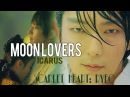 [HD]Lee Joongi 이준기❤달의 연인 ❤ 보보경심 려❤Moon Lovers ❤ Scarlet Heart: Ryeo ❤Icarus ❤ IU 아이유