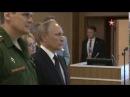 Путин осмотрел в Санкт Петербурге многопрофильную клинику Военно медицинской академии