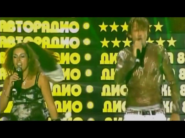 Radiorama Yeti (live Moscow - Дискотека 80х. 2005)