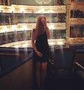 Алена Неделько. Фото №8