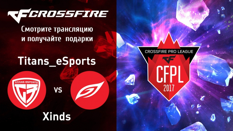 CFPL Season II. Titans_eSports vs Xinds