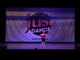 JUST DANCE vol.4 | Кузьменко Александра