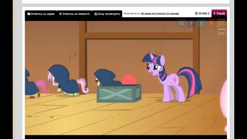 Мой маленький пони: Дружба это чудо 1 сезон 18 серия ( Отрывок, Карусель )