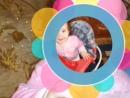 17.07.2015 Бусинка моя с днём рождения💟🐰 Ты у меня любимая❤ красивая💁добрая🙈милая👸 хорошая🙉привлекательная🙆 чудесная💃истеричка