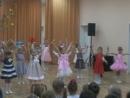 Первый танец коллектива Попрыгунчики - Антошка