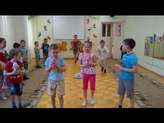 Танец варись, кашка