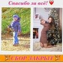 Надежда Василенко фото #6