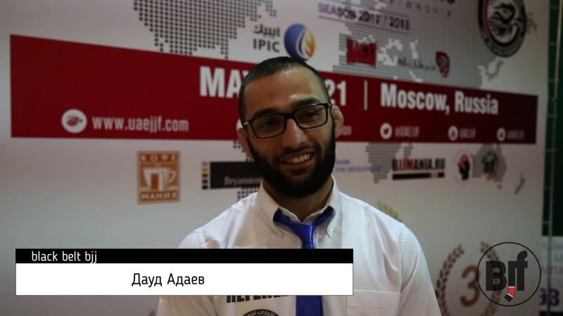 Дауд Адаев легко ли быть тренером, секундантом и судьей одновременно? Где учат матерному русскому? bjjfreaks_TV