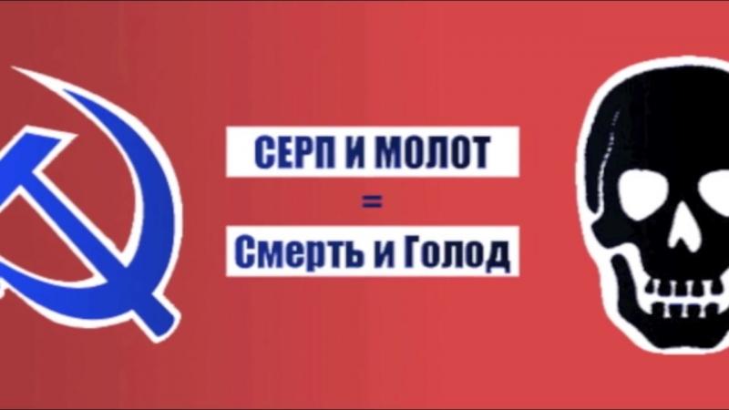 Гостья из прошлого — Ностальгия по Совку — Мирко Саблич