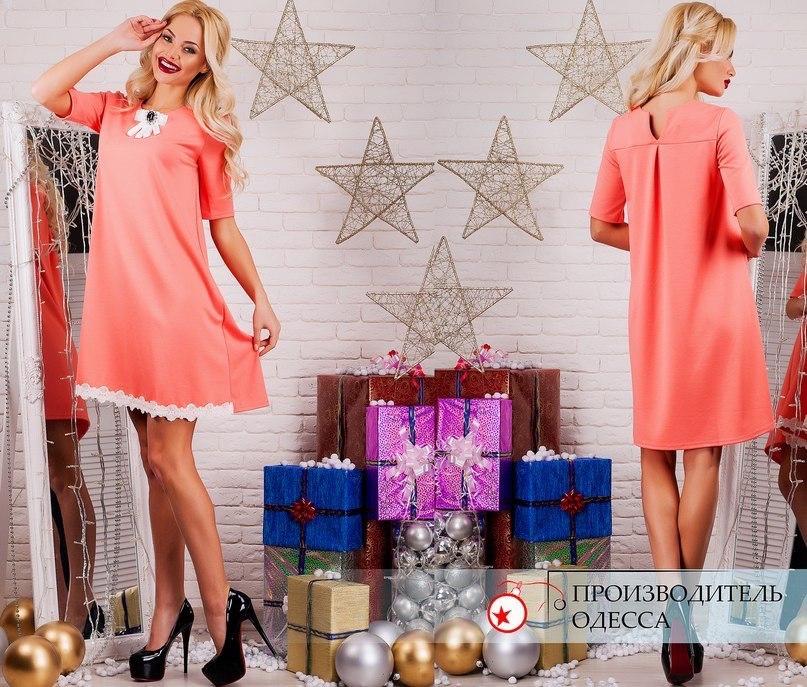 Модная одежда для женщин 45 лет  Официальный сайт