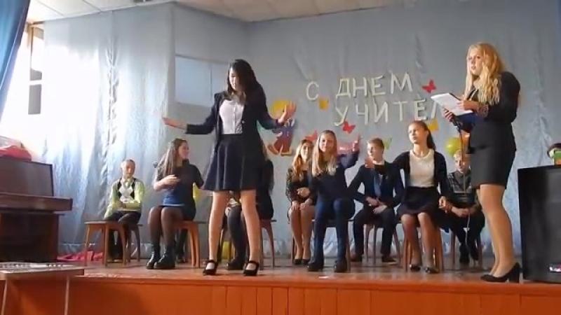 Сценка ко дню Учителя)