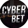 Cyber Bets  - Прогнозы на киберспорт