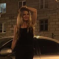 ИринаЗайцева