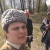 Dmitry Sklyar