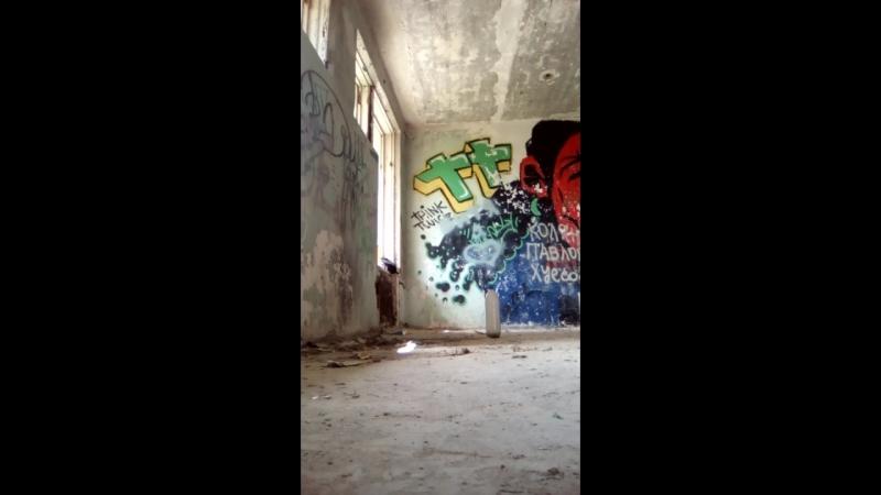 Крот-4