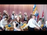 флешмоб 9-го класса 2017 г МБОУ СОШ 105