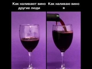 Два вида любителей вина