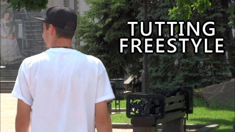 Vladimir PTAH Gorobets|Tutting freestyle