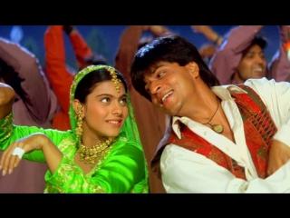 Mehndi Laga Ke Rakhna - Full Song ¦ Dilwale Dulhania Le Jayenge ¦ Shah Rukh Khan ¦ Kajol
