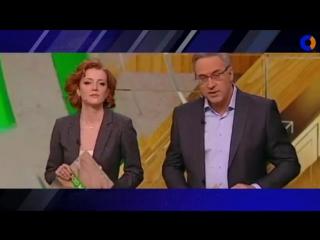 Постановление. Анекдот от Андрей Норкин в ток-шоу Место встречи.
