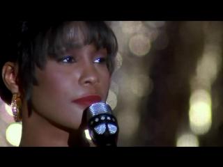 Whitney Houston - I Will Always Love You ( 1992 HD )