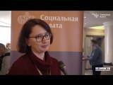 Оксана Орачева, фонд Потанина о сотрудничестве с СО НКО.