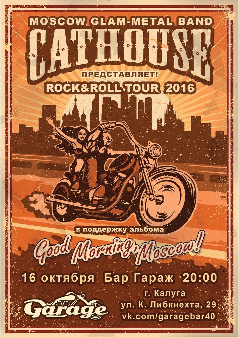 Афиша Калуга 16.10 / Cathouse / Bar Garage